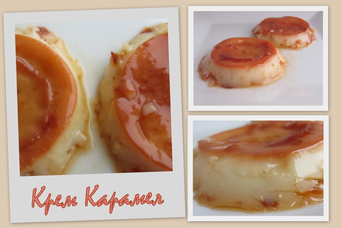 Крем Карамел / Crème caramel